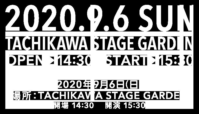 2020_date__1_
